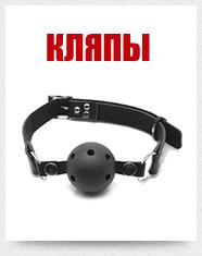 БДСМ BDSM бондаж фетиш интернет магазин бдсм